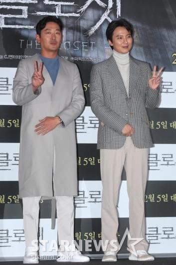 [★포토]하정우-김남길 '둘이 합쳐 카리스마도 두배'