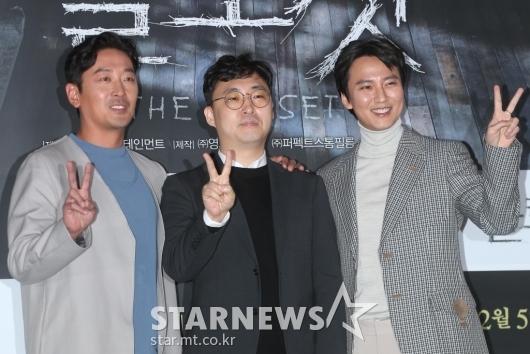 [★포토]하정우-김광빈-김남길 '세계로 뻗어 브이'