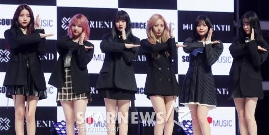 [★포토]여자친구 '교차로' 컴백