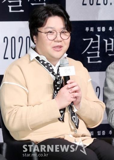 [★포토]태항호 '결혼 후 첫 영화로 인사드려요'
