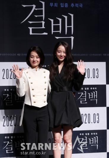 [★포토]배종옥-신혜선 '우린 결백해'