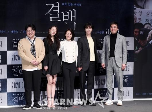 [★포토]영화 '결백'의 주역들