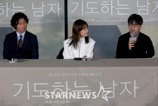 [★포토]'기도하는 남자' 언론시사회