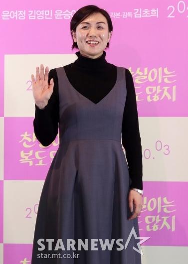 [★포토]첫 장편 영화 데뷔하는 김초희 감독