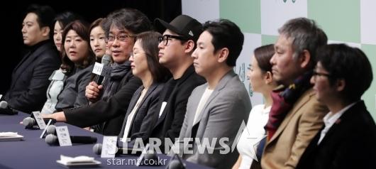 [★포토]기자회견 참석한 '기생충' 봉준호 감독