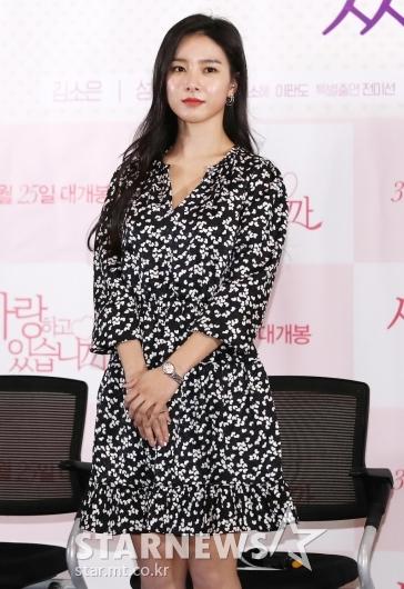 [★포토]김소은 '더 예뻐진 비주얼'