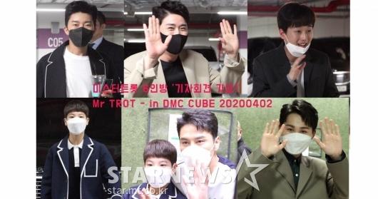 [동영상]미스터트롯 6인방 '기자회견 가요!'