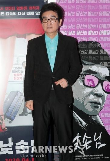 [★포토]영화 '낮손님' 연출한 코미디먼 박세민