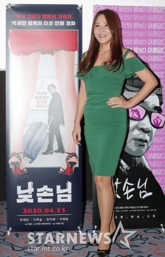 [★포토]김정연 '밀착 그린원피스 입고'