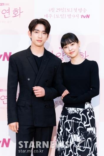 [★포토]박진영-전소니 '잘 어울리죠?'