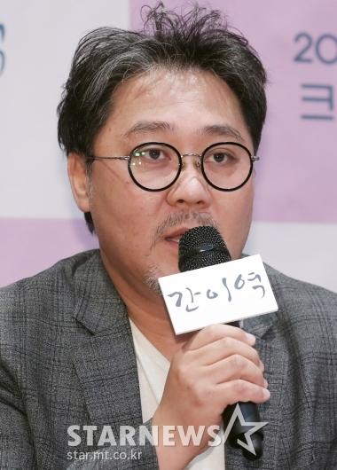 [★포토]인사말 하는 김정민 감독