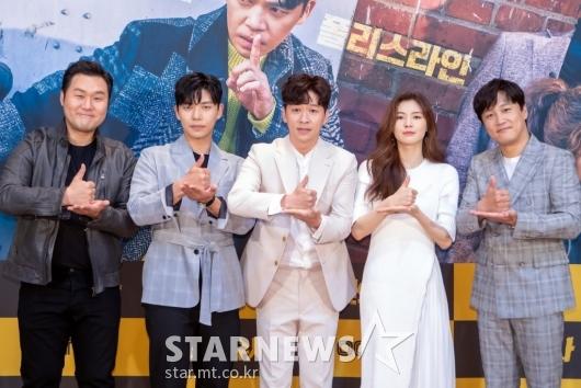 [★포토]'번외수사' 덕분에 챌린지 참여한 배우들
