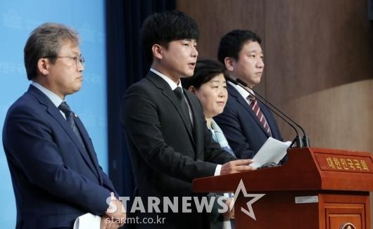 [★포토]'구하라법' 통과 촉구하는 친오빠 구호인씨