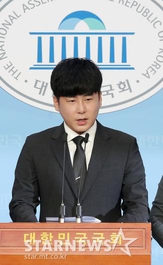 [★포토]구하라법 통과 촉구하는 구호인씨