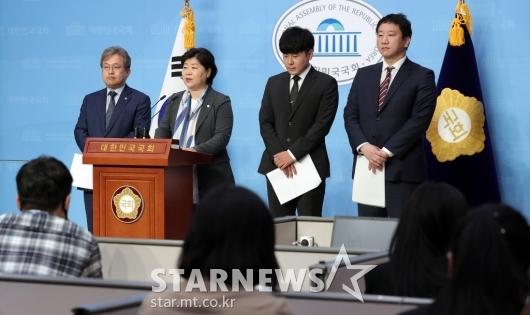 [★포토]'구하라법' 통과 촉구하는 서영교 의원