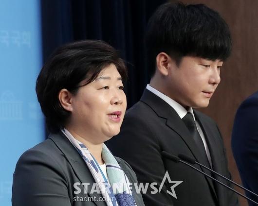 [★포토]서영교 의원 '故구하라 친오빠 구호인씨와 함께'