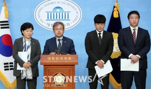[★포토]'구하라법' 통과 촉구하는 송기헌 의원