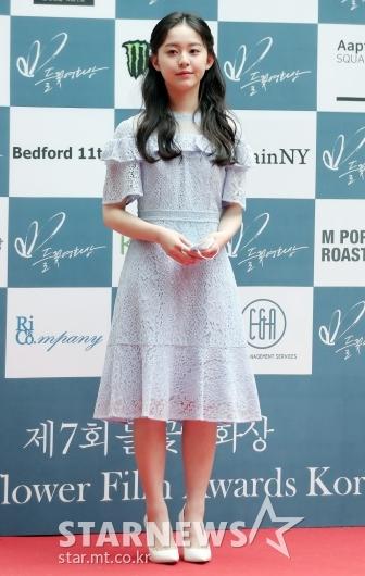 [★포토]'들꽃영화상' 참석한 박지후