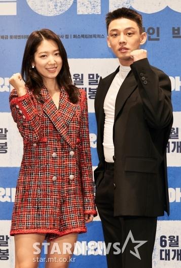 [★포토]박신혜-유아인 '환상의 조합'