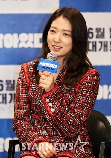 [★포토]박신혜 '출연 결정의 큰 이유는 유아인'