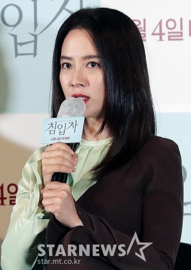 [★포토]송지효 '연기 변신 기대하세요'