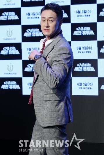 [★포토]김원효 '와이프가 시계 사줬어요'