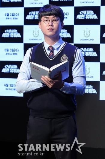 [★포토]신흥재 '이과 1등 역할'