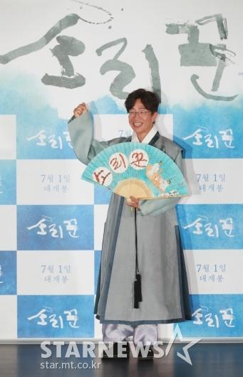 [★포토]박철민 '추임새는 자신있어요'