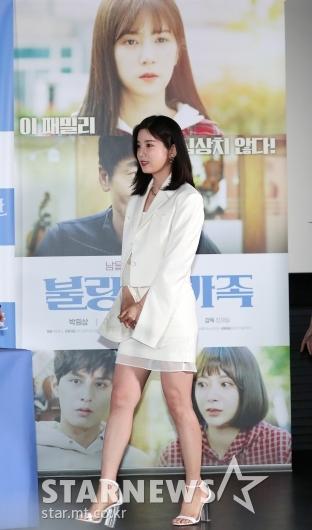 [★포토]박초롱 '스크린 첫 주연 데뷔'