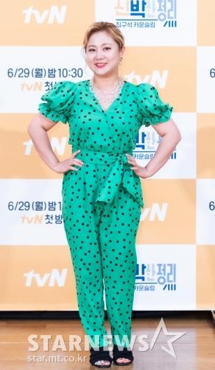 박나래 '점프슈트 패션 어때요?'[★포토]