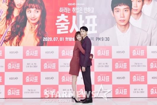 나나-박성훈 '질투나는 다정함'[★포토]