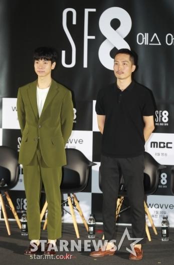 장유상-김의석 'SF8 인간증명, 기대하세요'[★포토]