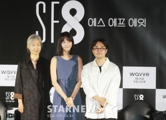 예수정-이유영-민규동 'SF8 간호중, 기대하세요'[★포토]