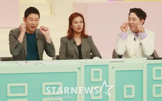 신동엽-장윤정-붐 '중장년 미팅도 귀엽게'[★포토]