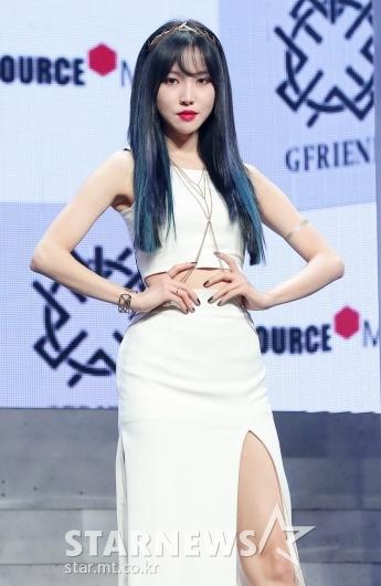 여자친구 유주 '물오른 미모'[★포토]