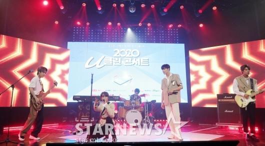 원위 '2020 u클린 콘서트'[★포토]