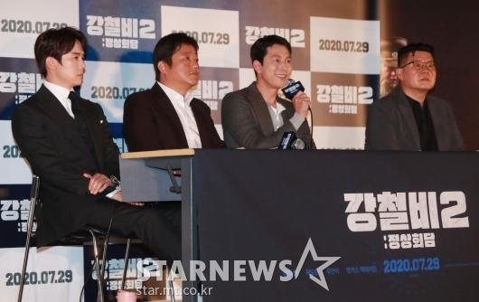 '강철비2:정상회담' 시사회 개최[★포토]