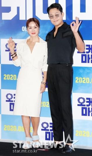 엄정화-박성웅 '귀여운 부부케미 기대하세요!'[★포토]