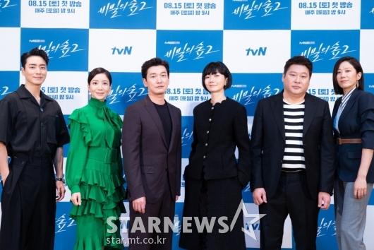 '비밀의 숲2' 믿고 보는 배우들의 만남![★포토]