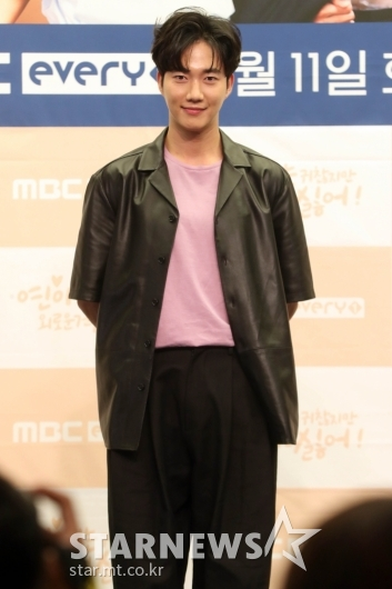 박건일 '매력적인 미소남' [★포토]