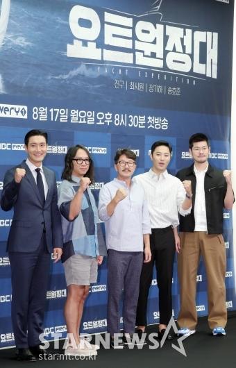 '요트원정대' 태평양 바다 접수![★포토]