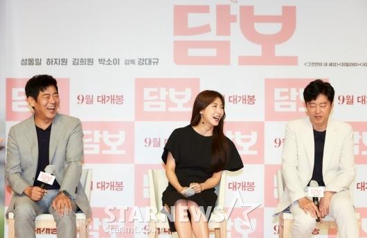 성동일-하지원-김희원 '즐거운 제작보고회'[★포토]