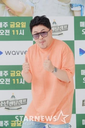 데프콘 '소년멘탈캠프' 최고![★포토]