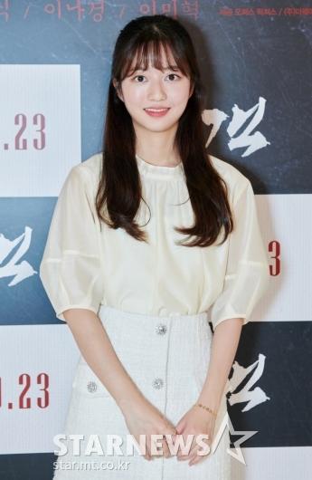 김현수 '단아한 미모'[★포토]
