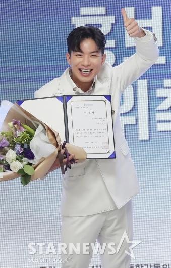 나태주 '한국도박문제관리센터 홍보대사 됐어요!'[★포토]