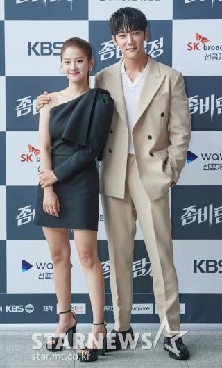 박주현-최진혁 '미녀와 좀비'[★포토]