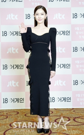 김유리 '돋보이는 개미허리'[★포토]