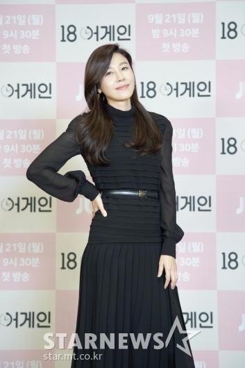 김하늘 '돌아온 로코 여신'[★포토]