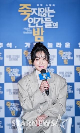 서영희 '추석, 극장에서 만나요!'[★포토]