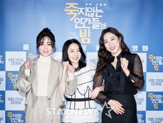 서영희-이정현-이미도 '미녀 동창 3인방'[★포토]